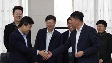 千赢国际|官网千赢国际携手铁力经济开发区 招商合作谱新篇
