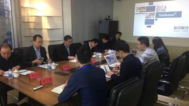 延安市志丹县副县长冯浩斌一行到访千赢国际|官网千赢国际