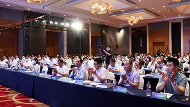 谷川联行助力陕西韩城钢铁产业链专场推介会圆满举办