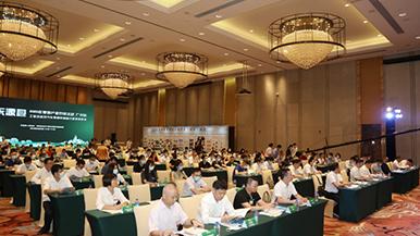 谷川联行助推东源县2020年夏季产业对接活动圆满举办