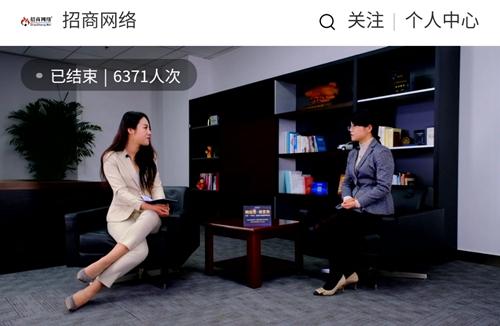 全新亮相、招商引资行业首次!谷川联行举办系列访谈直播活动